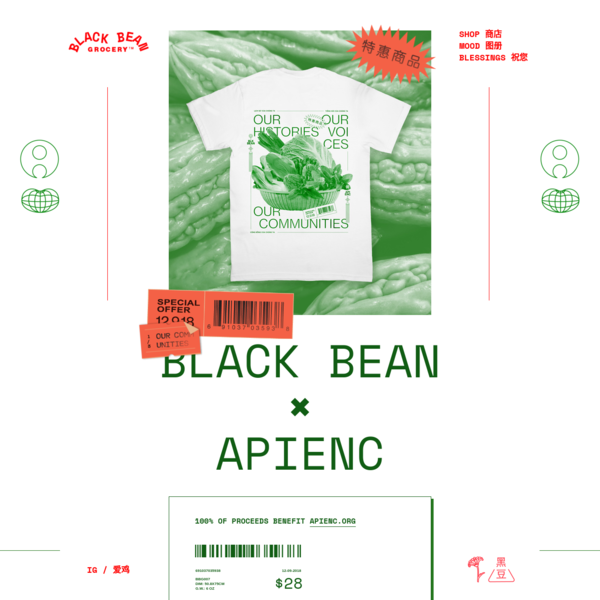 BLACK BEAN GROCERY