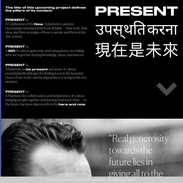 PRESENT is an upcoming platform on work and mindfulness.