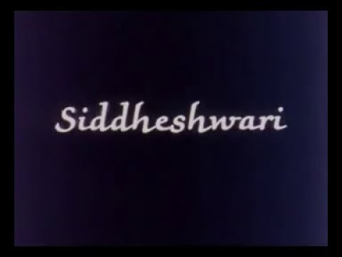 SIDDHESHWARI (1989) BY Mani Kaul || Documentary || Clapboard Tales collections