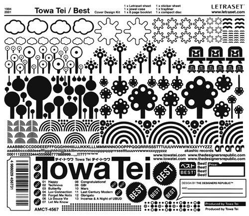 Towa Tei - Best