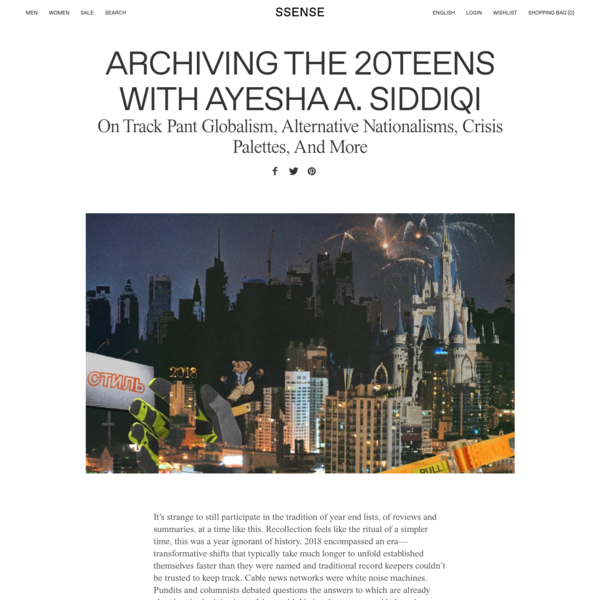 Archiving The 20teens With Ayesha A. Siddiqi