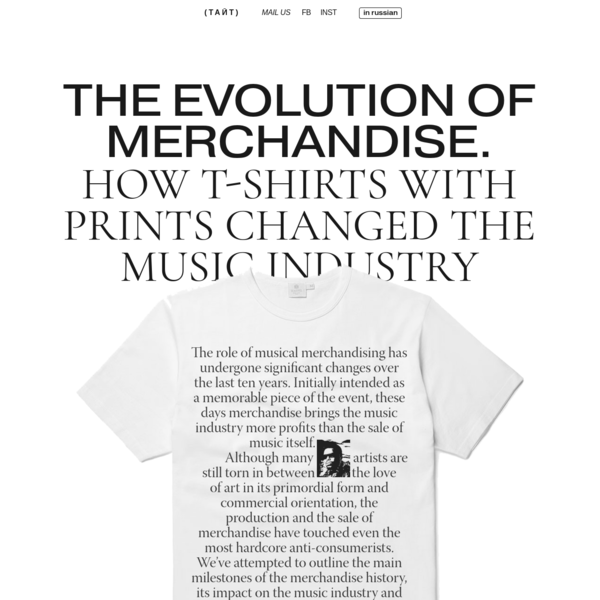 The Evolution of Merchandise