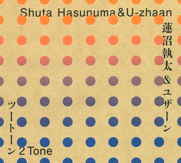 rikakonagashima-shuta_hasunumau-zhaan-graphicdesign-itsnicethat-04.jpg?1522864190