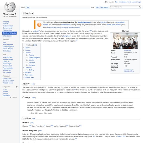 Ziferblat - Wikipedia