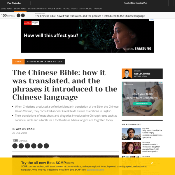 The Chinese Bible's translators, and how Eve became Xiawa