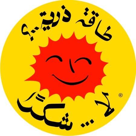 ssl-arabic_96dpi.jpg
