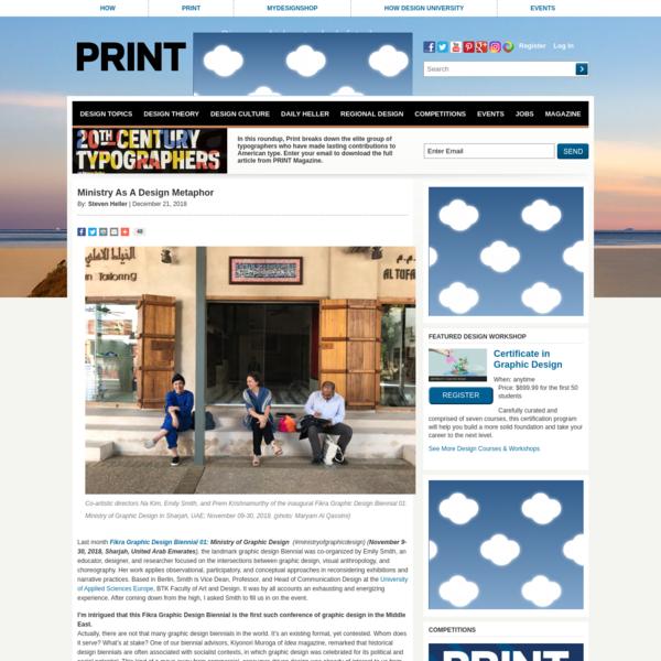 Ministry As A Design Metaphor - Print Magazine