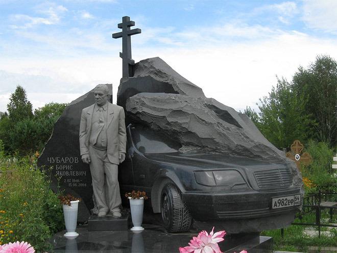 russian-mafia-gravestone1.jpg