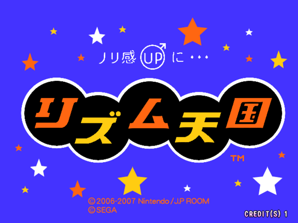 rhythmtengoku_title.png