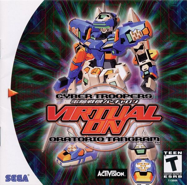 23056-cyber-troopers-virtual-on-oratorio-tangram-dreamcast-front-cover.jpg