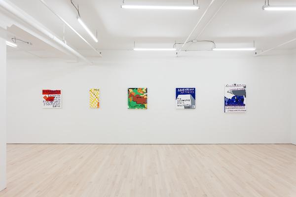 Marlon Mullen, Marlon Mullen: 2017 - 2018, 2019
