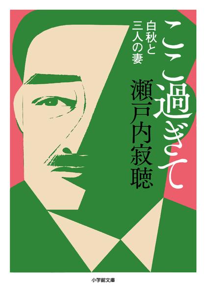 hiroki-nishiyama-draws-on-traditional-techniques-work-illustration-itsnicethat-01.jpg?1547033232