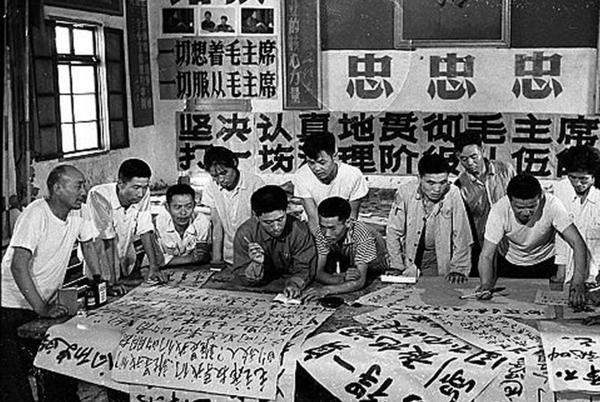 CHINE-Revolution-culturelle-DAZIBAO-1967-03.png