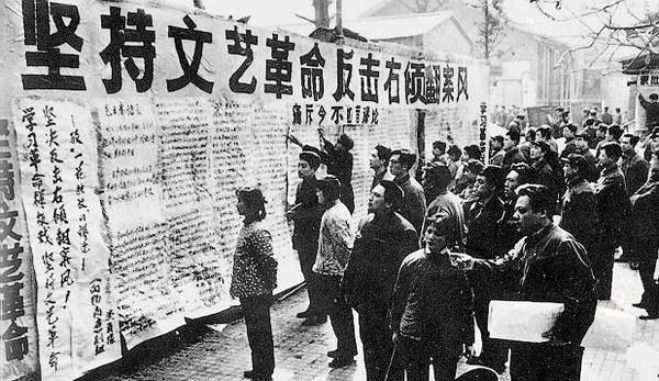 cina-dazibao-rivoluzione-culturale.jpg