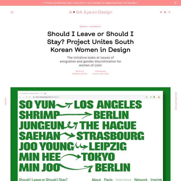 Should I Leave or Should I Stay? Project Unites South Korean Women in Design | | Eye on Design