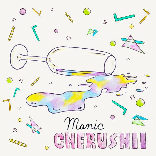 Manic EP, by Cherushii