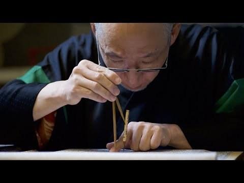 KAMON the Avant-garde - 紋章上繪師 京源 (Kyo-gen) Japanese family crest artisans