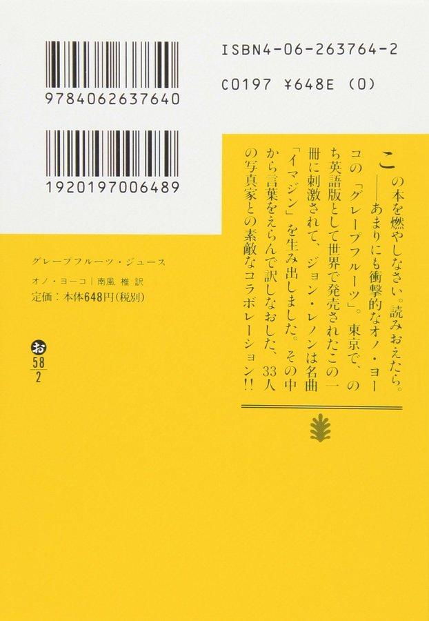71qygsorc7l.jpg