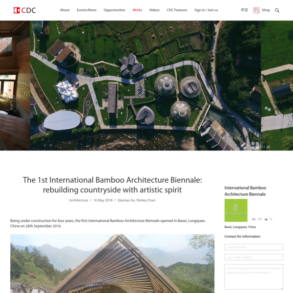 The 1st International Bamboo Architecture Biennale: rebuilding countryside with artistic spirit | China Design Centre