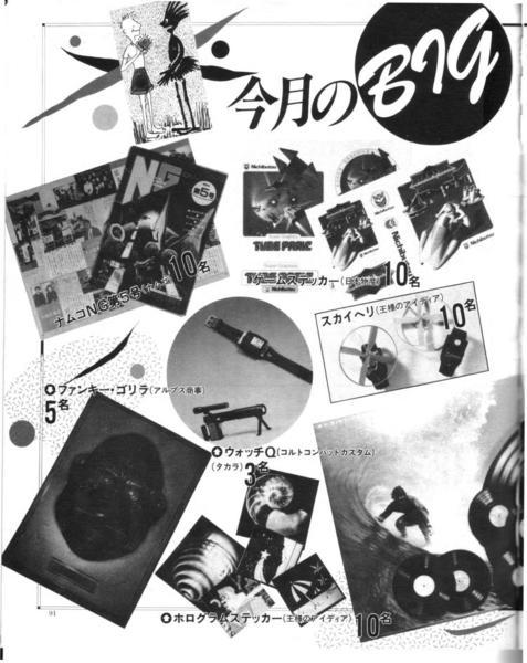 amusement-life-magazine-18_0092.jpg