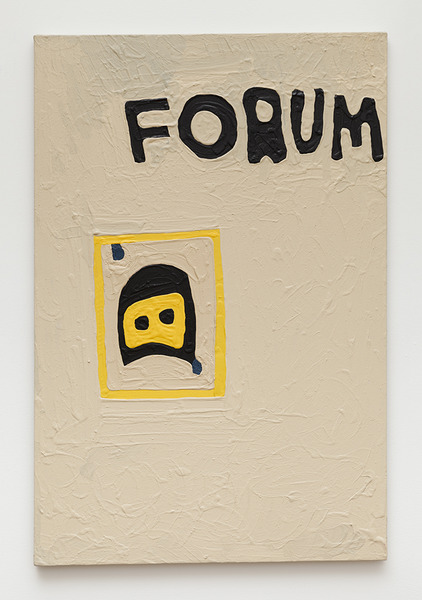 Marlon Mullen, untitled (forum), 2014