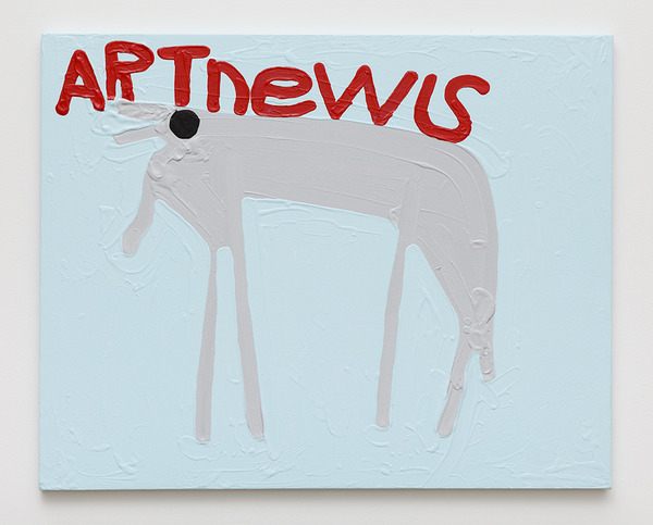 Marlon Mullen, untitled (ARTnews), 2014