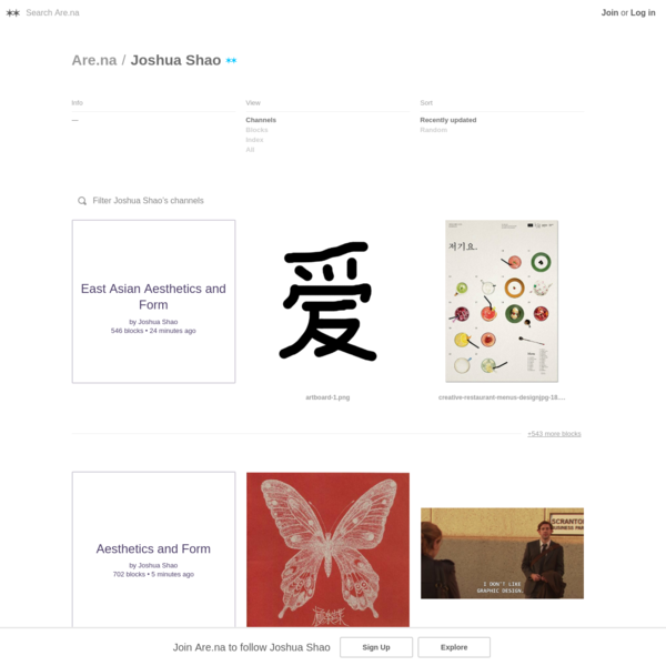 Are.na / Joshua Shao
