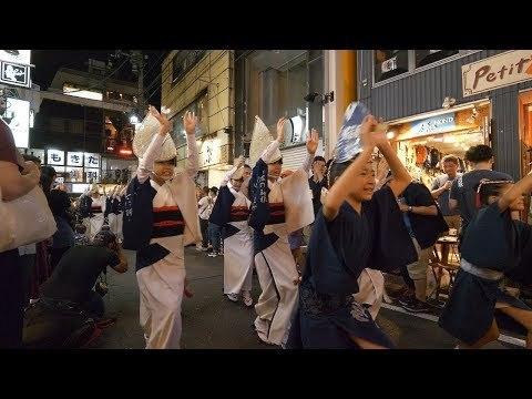 【4K】Shimokitazawa Awa Odori - 2018