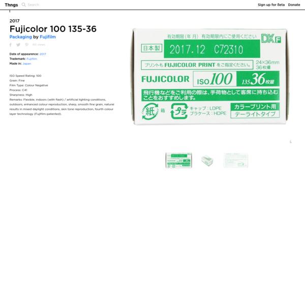 Fujicolor 100 135-36, Packaging by Fujifilm, 2017