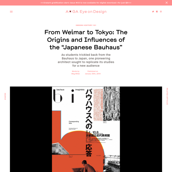 """From Weimar to Tokyo: The Origins and Influences of the """"Japanese Bauhaus"""" 