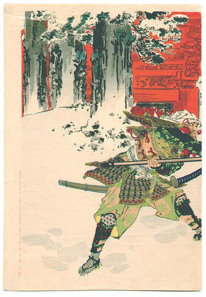 Ogata Gekkō