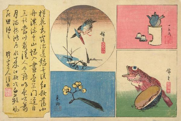 Hiroshige — Panel of Calligraphy, Kingfisher Tea Pot, Loquat, and Abalone and Fish (c. 1850)