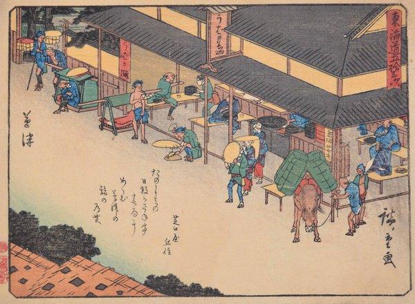 Hiroshige — Kusatsu (c. 1840)