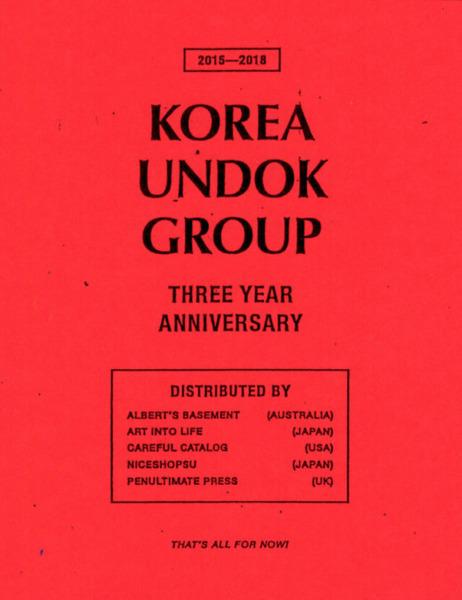 Korea Undok Group 3 Year