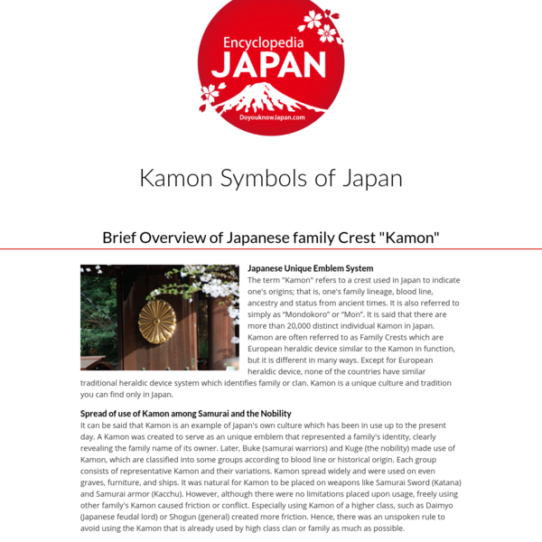 Kamon Symbols of Japan - Encyclopedia of Japan