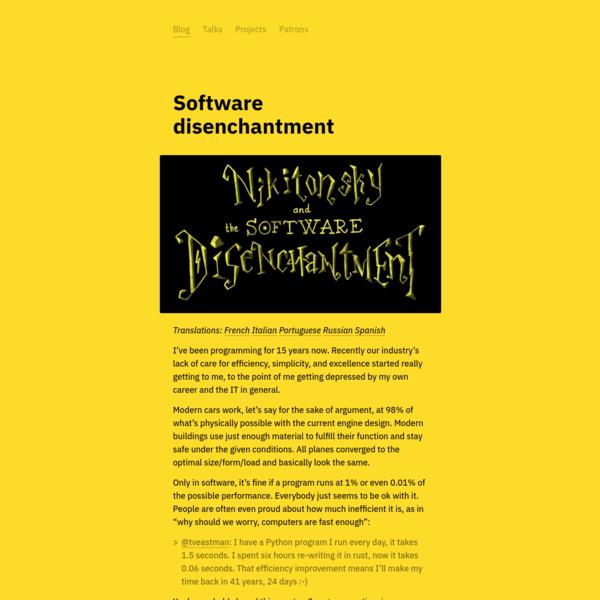 Software disenchantment