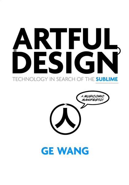 Artful Design (2018)