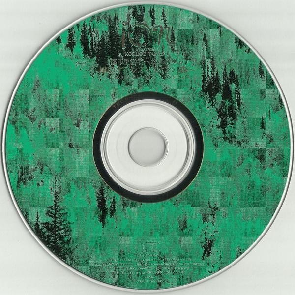 cd-scan.jpg