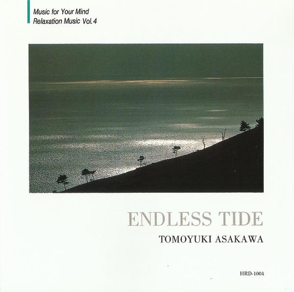 tomoyuki-asakawa-endless-tide-.jpg