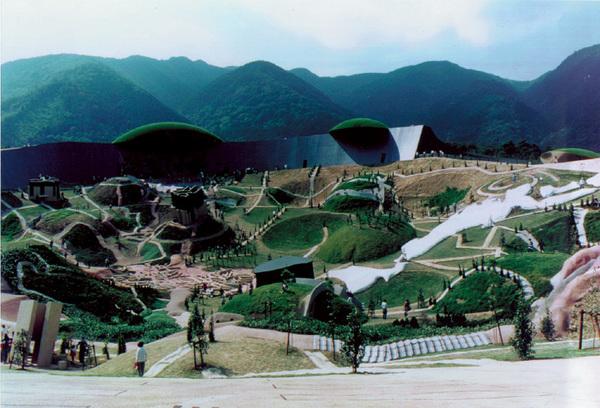 Site of Reversible Destiny, Japan