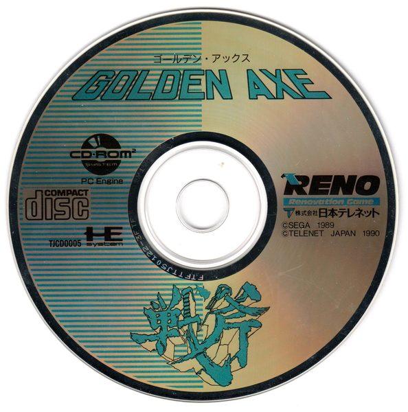 golden-axe-cd.jpg