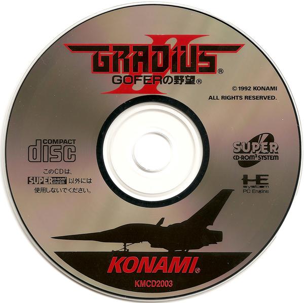 Are na / pc engine cd-rom design