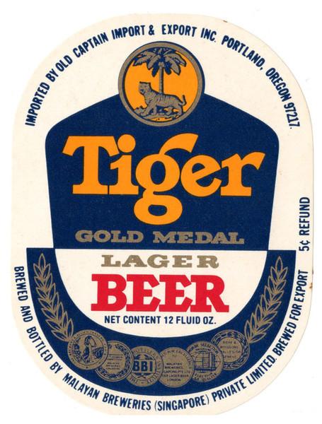 tiger-beer-packaging-1983-4a65edfd2f5103741e0e283cbdd817fb.jpg