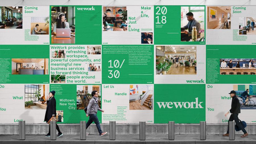 wework_identity_application_01.jpg