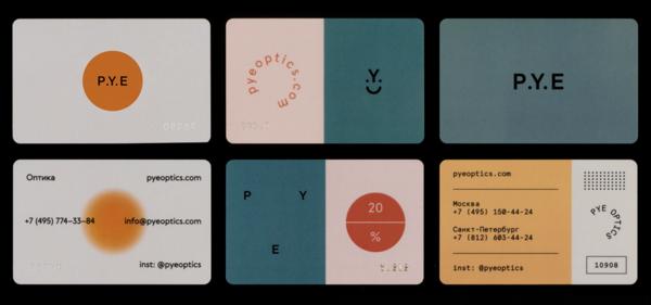 P.Y.E Cards