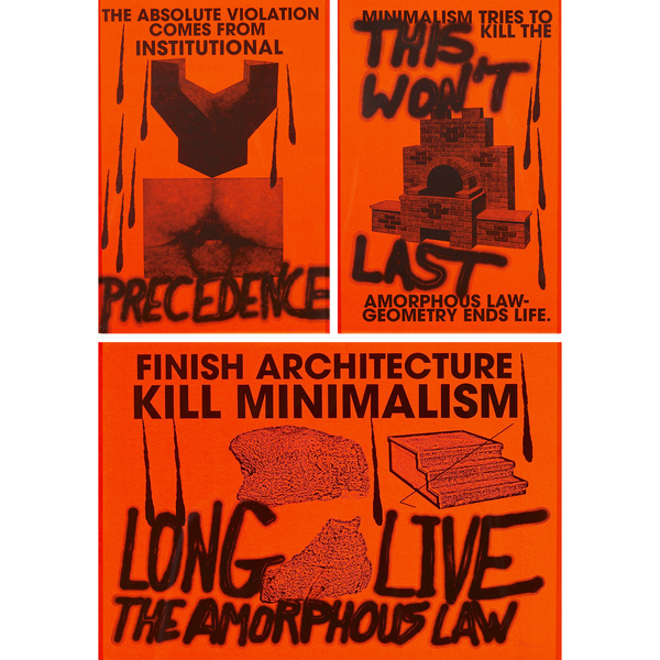 607_1_post_war_contemporary_art_june_2009_sterling_ruby_anti_print_poster_triptych__wright_auction.jpg?t=1517358988