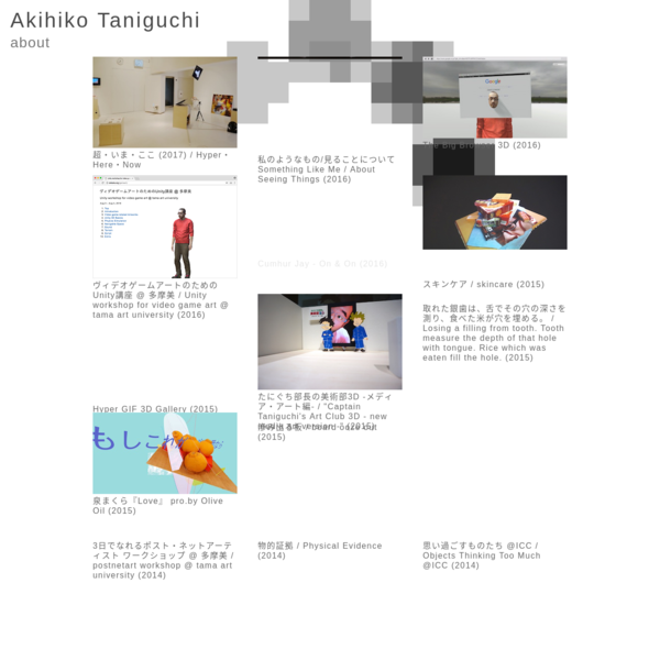 """lives and works in Japan. Artist. Full-time lecturer of Tama Art Univ. and part-time lecturer of Musashino Art Univ. Produces installations, performances and video works using self-built devices and software. In recent years, mainly produces a net art work. and sometimes VJing. Main exhibitions include """"dangling media"""" (""""emergencies!"""