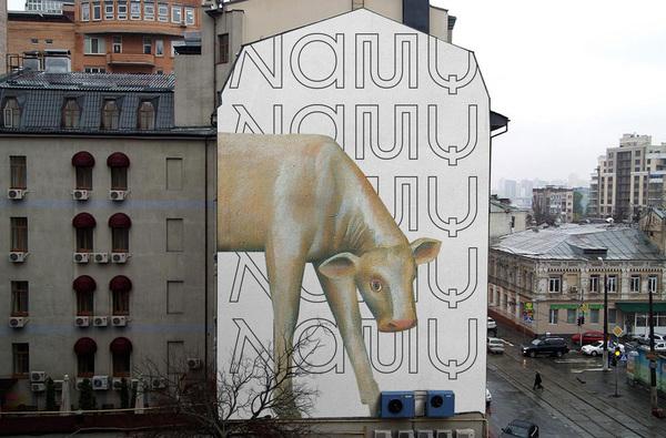 national_art_museum_ukraine_ads_04.jpg