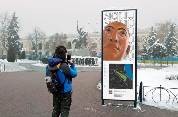 national_art_museum_ukraine_ads_05.jpg