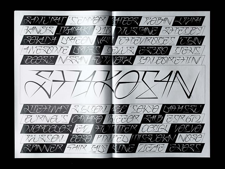 benoitbrun-shakaton-graphicdesign-itsnicethat-04.jpg?1550227907